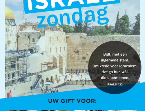 Israëlzondag